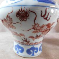 Da Qing Qianlong Nian Zhi Dragon Jar (7 of 7)