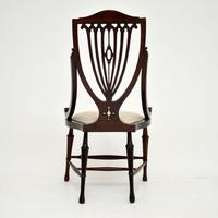 Antique Edwardian Inlaid Mahogany Side Chair (6 of 9)