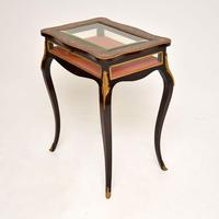 Antique French Inlaid Rosewood Bijouterie Display Table (4 of 15)