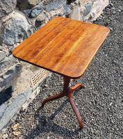 Elegant Regency Goncalo Alves Tripod Table (2 of 6)