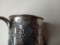 Silver Christening Mug, Chester 1907 (7 of 7)