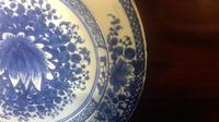English Delftware 18th Century Pottery Plate in the Chinese taste (5 of 10)