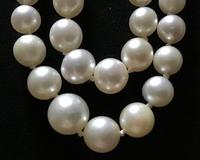 Double Strand Cultured Pearls (3 of 4)