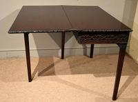18th Century Carved Mahogany Tea Table (5 of 7)