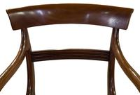 Mahogany Scroll Armchair with Brown Leather Seat (4 of 7)