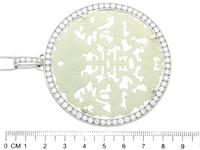 Carved Jade and 5.86ct Diamond, 18ct White Gold Pendant - Vintage Circa 1950 (8 of 12)