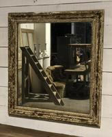 French 19th Century Gilt Wall Mirror (6 of 13)