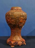 Antique 19th Century Asian Chinese Cinnabar Vase Urn (11 of 12)