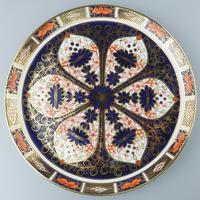 Royal Crown Derby - Imari Porcelain Cabinet Tray c.1919