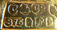 Chester Assayed Ornate Yellow Gold Locket 1913 (8 of 10)