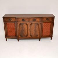 Regency Style Mahogany Grill Front Sideboard (2 of 12)