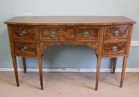 Antique Georgian Style Mahogany Shaped Front Sideboard (9 of 10)