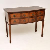 Antique Mahogany Sideboard / Server Table