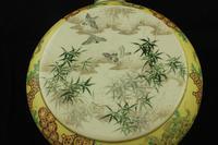 Antique Meiji Japanese Satsuma Moon Flask Vase - Signed (8 of 14)