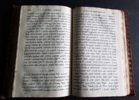 Rare Arabic Book, Islamic Full Leather Binding  c.1900 (3 of 4)