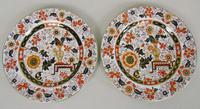 Decorative Pair of 19th Century Ironstone Plates G L Ashworth (2 of 6)