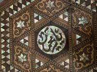 Anglo Moorish Occasional Table possibly retailed by Liberty & co (2 of 4)