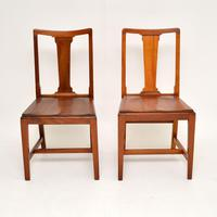 Pair of Art Deco Vintage Solid Mahogany Side Chairs (6 of 11)