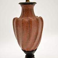 Antique Marble Table Lamp (6 of 6)
