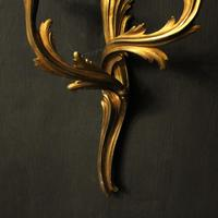 French Pair Of Bronze Antique Wall Sconces Oka (9 of 10)