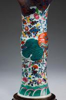 Oriental 19th Century Porcelain Vase Lamp (2 of 4)