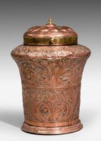 Mid-19th Century Eastern Lidded Vase (2 of 6)