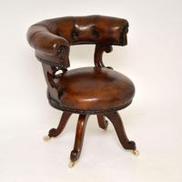 Antique William IV Leather & Mahogany Desk Chair (3 of 8)