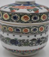 Small Chinese Porcelain Pot & Cover - Kangxi (6 of 8)