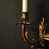 French Pair Of Bronze Antique Wall Sconces Oka (5 of 10)