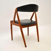 Danish Teak Side / Dining / Desk Chair by Kai Kristiansen (6 of 20)