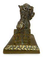 Lion of Saint Mark (4 of 6)