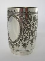 Late Victorian Hand Engraved Silver Christening Mug with Gilt Interior (3 of 7)