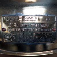 Original Ships Brass Nippon Sento Co – Oil Lamp (3 of 7)