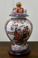 Large Decorative Oriental Ginger or Spice Jar on Stand (6 of 7)