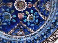 Persian Ceramic Shallow Dish, Qajar Dynasty Iran, 19th Century (3 of 8)