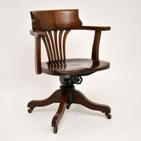 Antique Victorian Swivel Desk  Chair