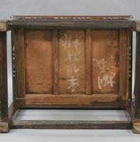 Pair of Chinese Qing Dynasty, Hongmu Chairs (6 of 6)