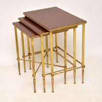 1950's Vintage Brass & Mahogany Nest of Tables (9 of 10)