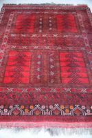 Afghan Ensi Rug (13 of 13)