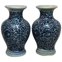 Beautiful Pair Small Chinese  Qing Style Porcelain Peony Vases