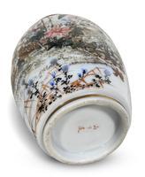 Meiji Period Kutani Vase Decorated with Water Birds (5 of 5)