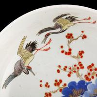 Japanese Arita Porcelain Bowl (8 of 8)