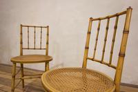 A Pair Of Late 19th Century Painted Faux Bamboo Side Chairs (2 of 11)