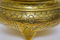 Qing Dynasty Censer (4 of 5)