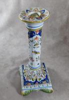 19th Century Fourmaintraux Frères, Faience de Desvres, Candlestick,  c 1877-1887 (7 of 10)