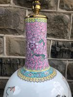 Oriental Chinese Ceramic Table Lamp (4 of 6)