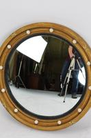Convex Wall Mirror / Butlers Mirror (2 of 13)