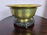 Large & Heavy Chinese Brass Bowl (5 of 6)
