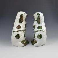 Pair of Copper Lustre Staffordshire Spaniel Dogs c.1890 (2 of 7)