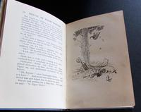 1934 A. A. Milne Winnie The Pooh Complete Set of 4 Books  All With Original Dust Jackets. (3 of 6)